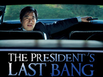 The President's Last Bang - (Director's Cut)
